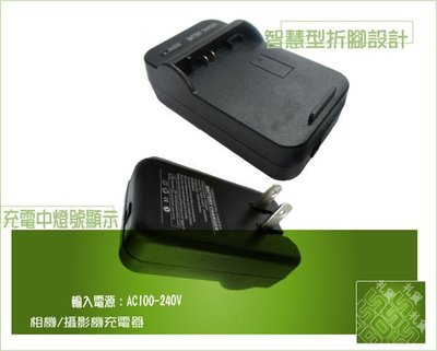 『BOSS』Samsung  MV800  WP10 ES65 ES70 PL80 PL100 SL50 SL600 ST72BP-70A BP70A充電器