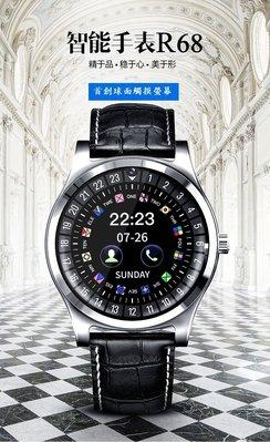 現貨~R68智能手錶插卡球面圓彩屏多功能可拍照通話手錶,特價出清