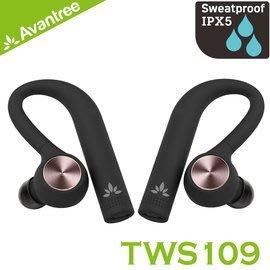 【風雅小舖】【Avantree TWS109 TWS真無線立體聲IPX5防潑水繞耳式運動藍芽耳機】