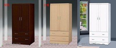 【DH】貨號HY320經典3X6衣櫃備...