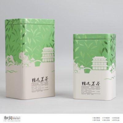 黃山毛峰茶葉罐鐵盒空盒綠茶通用半斤裝大小號125g馬口鐵包裝盒子