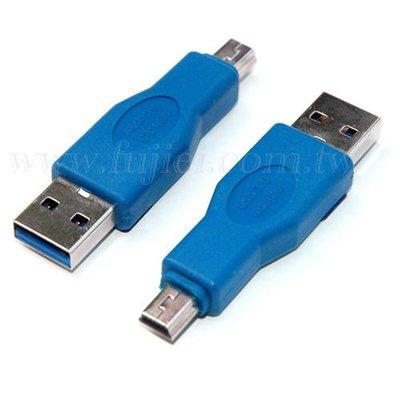 小白的生活工場*USB 3.0 A公對...