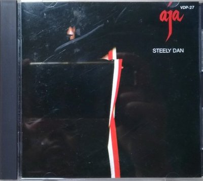 《絕版專賣》Steely Dan 史提利丹合唱團 / Aja  (日本版.無IFPI)