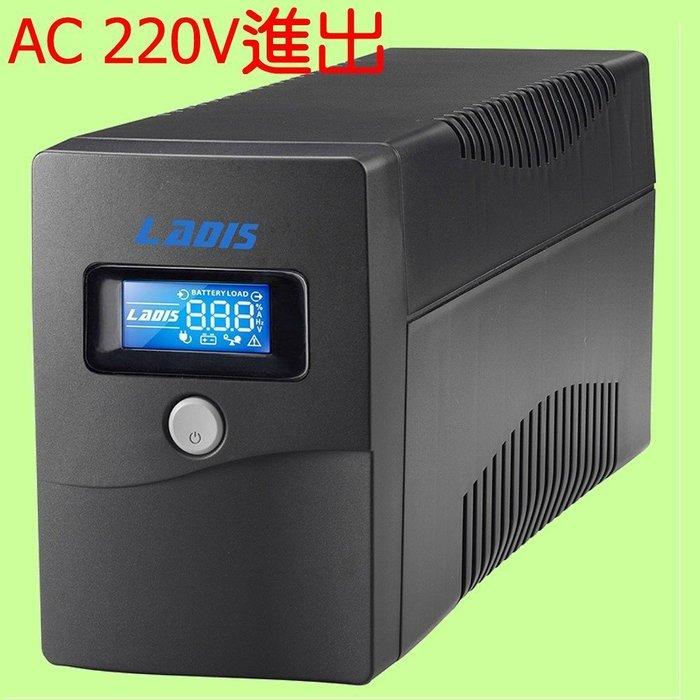 5Cgo【權宇】H1000雷迪司ups不斷電1KVA 1000VA穩壓600w可接3台電腦省電220V高效充放電 含稅