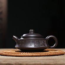 高鳴商城 宜興紫砂茶具原礦黑泥周盤壺手工刻字刻繪小品茶壺 編號a005