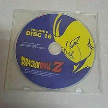DRAGON BALL Z VOLUME 6 Disc 16