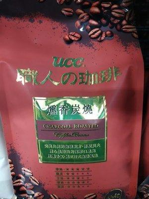 UCC 燻香炭燒咖啡豆