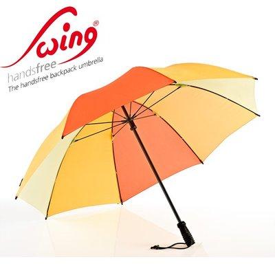 德國[EuroSCHIRM] 全世界最強雨傘 SWING HANDSFREE / 免持健行傘 大(橘黃)