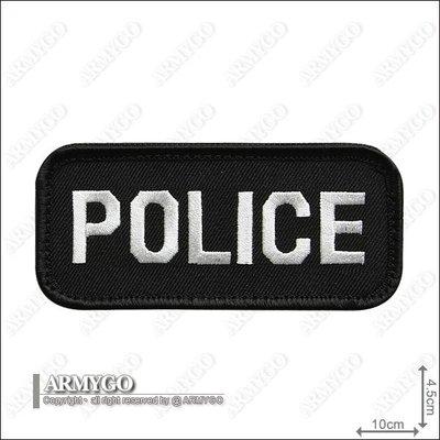 【ARMYGO】POLICE 繡章 (4.5 x 10 公分) (背面已車魔鬼氈)