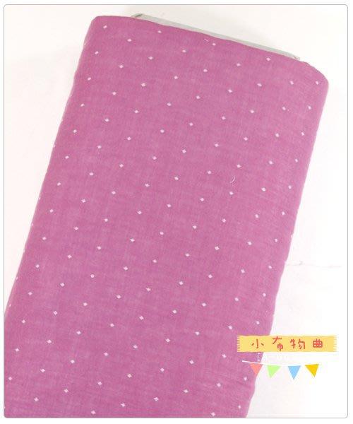 【小布物曲】嬰兒布-100%純棉 日本水玉點雙層棉紗/碼‧手作/拼布/嬰兒手帕/透氣/二重紗