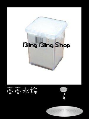 【亮亮水族】水質淨-硝化菌粉(白)100g/罐 $150