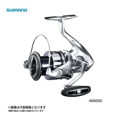 ☆桃園建利釣具☆SHIMANO 19 STRADIC 4000XG型捲線器 紡車捲線器