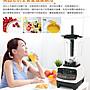 【♡ 電器空間 ♡】【小太陽】創新第六代流星刀頭冰沙調理機(TM-760)