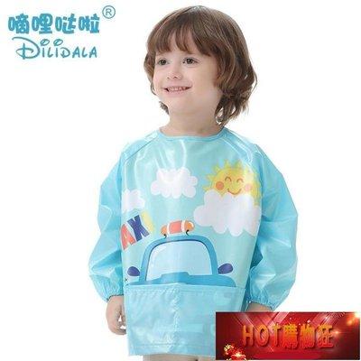 兒童畫畫衣服防水防油圍裙繪畫罩衣長袖反...