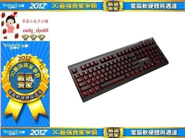 【35年連鎖老店】G.SKILL RIPJAWS KM570 MX 機械式鍵盤有發票/2年保固/中文