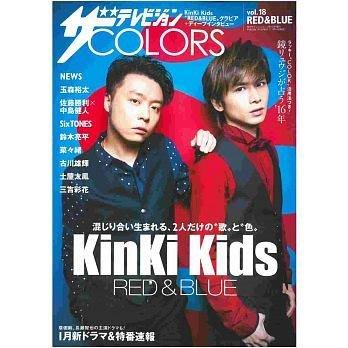 The TV colors vol.18  2015-Kinki Kids,News,Six Tones,玉森裕太