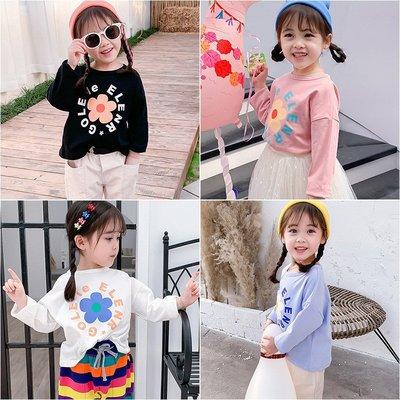 【溜。溜。選物】童裝 向日葵印花長袖棉質上衣