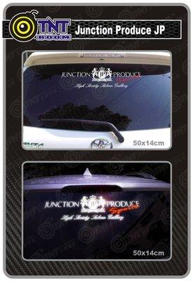 【TNT彩繪貼紙B023】Junction Produce JP 前擋 後擋 車身 3M反光貼紙