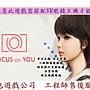 PC版 官方正版 繁體中文 肉包遊戲 VR遊戲 STEAM 關注你 FOCUS on YOU