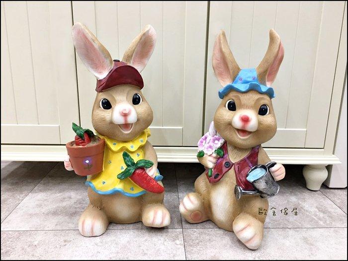 田園風 大型立體可愛兔子公仔一對 玻璃纖維製彩繪男生女生小兔子擺飾品 迎賓娃娃花園庭院擺飾品卡通生肖玩偶【歐舍傢居】