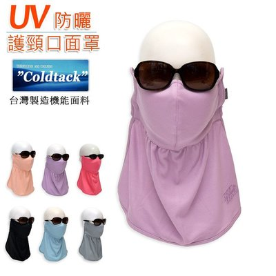 夏季防曬口罩長口罩面罩護頸抗紫外線UV...