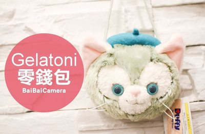 [bai]日本海洋迪士尼DUFFY達菲好友Gelatoni 吉拉東尼貓咪小畫家零錢包車票夾悠遊卡