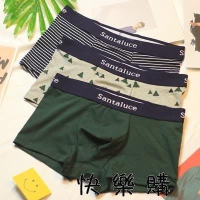 3條裝  棉時尚印花條紋內褲全棉舒適透氣