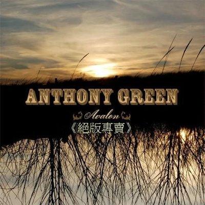 《絕版專賣》Anthony Green 安東尼葛林  /  Avalon 艾華隆 (Circa Survive 主唱)