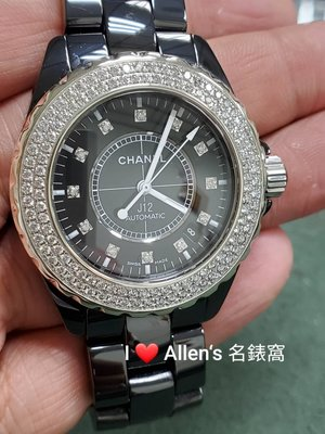 香奈兒 CHANEL J12 38MM 代鑲豪華雙排鑽圈 預訂 新北市