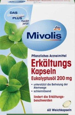 德國 DAS gesunde PLUS 尤加利精華/活性尤加利油/活性桉樹油 120入 ( =2盒*60)