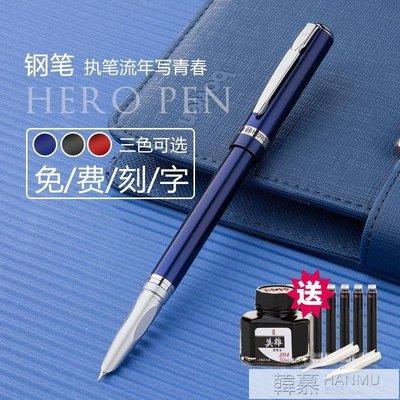 學生用專用辦公用成人刻字中小學生男女孩可用墨囊練字書寫鋼筆 韓幕精品