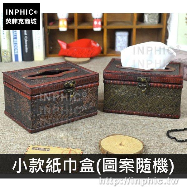 INPHIC-紙巾盒歐式家居仿古中式面紙盒復古飯店手工做舊木質-小款紙巾盒(圖案隨機)_RAcm