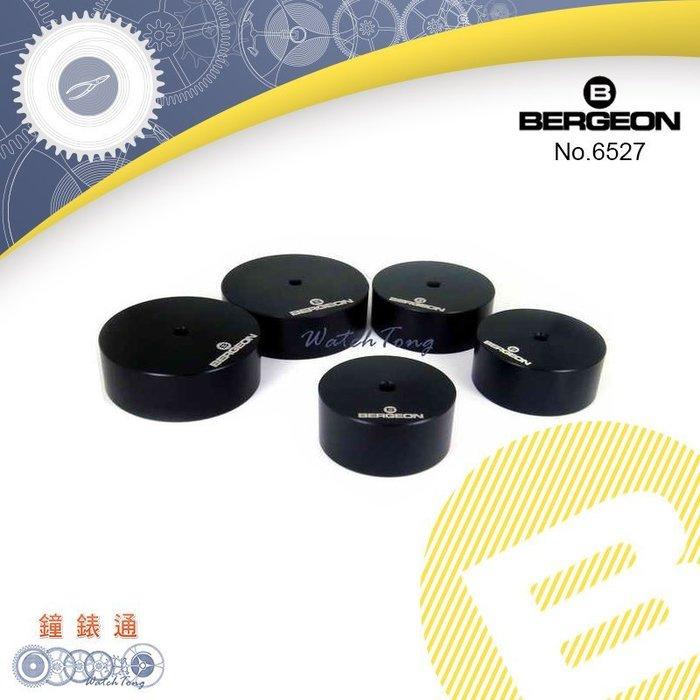 【鐘錶通】B6527《瑞士BERGEON》大尺寸壓錶蓋模組_黑色/單售├壓錶蓋/錶後蓋壓蓋/開錶蓋┤