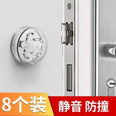 hello小店-門后門把手防撞墊硅膠冰箱門鎖磕碰貼墻面保護套家用吸盤靜音加厚#防撞條#安全鎖#防夾手#