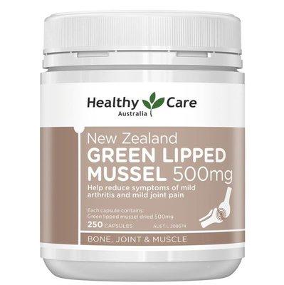 澳洲 Healthy Care 綠唇貽貝 Green Lipped Mussel 500mg (250顆)