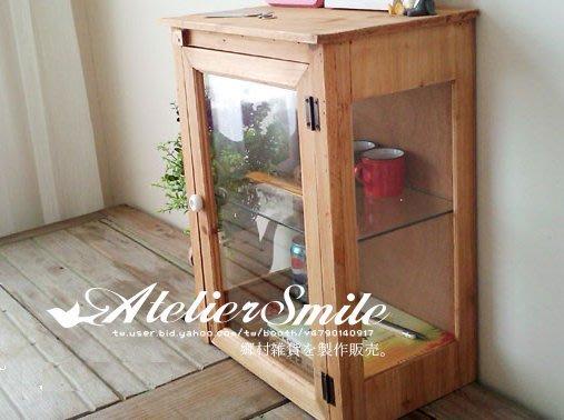 [ Atelier Smile ] 鄉村雜貨 復古作舊原木 桌上玻璃收納櫃 展示櫃 首飾櫃 (現+預)