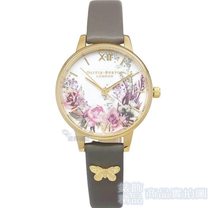 OLIVIA BURTON 手錶 OB16EG109 魔法花園 閃耀蝴蝶 倫敦灰皮帶 女錶30mm【錶飾精品】