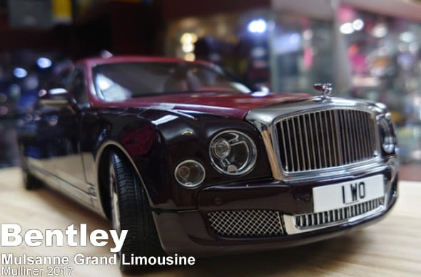【模型車收藏家】Bentley Mulsanne Grand Limousine / Mulliner 2017。可分期