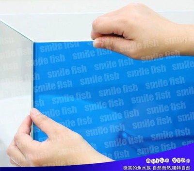 微笑的魚水族☆高級魚缸背景貼紙/ 背景圖(黏性)【卡點西德--高度45cm 藍色】單買1尺長售價50元 高雄市