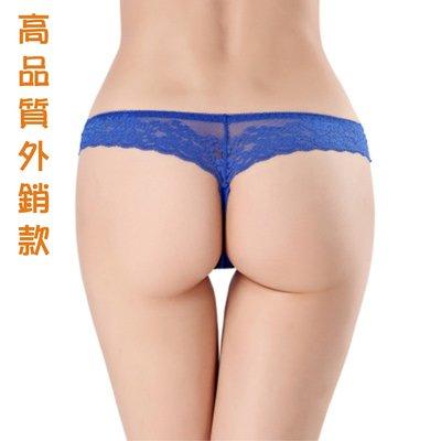外銷歐美尺寸偏大 冰絲無痕內褲丁字褲 T-back 高品質小丁 素色丁字褲 美臀展現 蕾絲性感 G98
