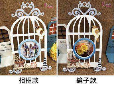 ☆[Hankaro]☆夏日海洋風相框/鏡子掛飾(樣品出清)