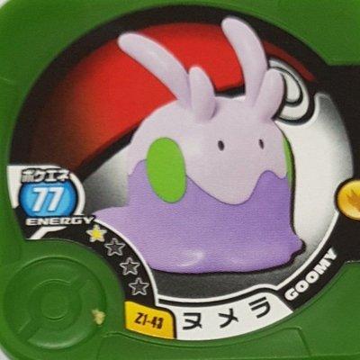 神奇寶貝Tretta 。Z1。11彈。卡夾。寶可夢。1星。卡片收集。黏黏寶 高雄市