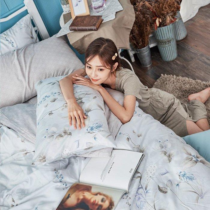 床包兩用被組 / 雙人加大【微月遠蝶】含兩件枕套  60支天絲  戀家小舖台灣製AAU315