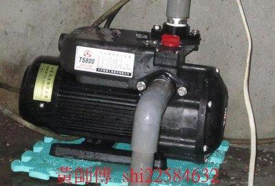 【抗菌環保】*黃師傅*【大井泵浦7】抗菌 TS800B 1HP 塑鋼抽水機 不生鏽抽水機 靜音型抽水馬達 ts800