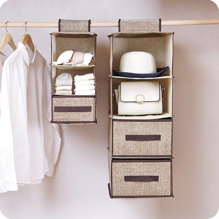 創意 居家優思居 懸掛式衣柜收納掛袋 衣櫥布藝收納袋多層抽屜盒衣服整理袋