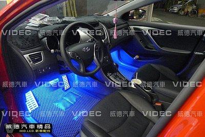 大台南汽車精品 現代 12 NEW ELANTRA SMD 軟燈條 氣氛燈