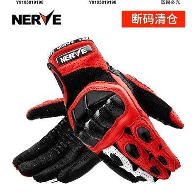 德國NERVE摩托車手套夏季男女四季機車騎行碳纖護殼防摔透氣手套   優の-S17382