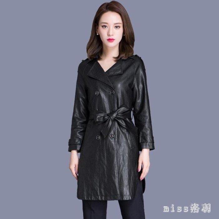 秋裝新款時尚PU皮女裝風衣外套大碼修身系帶皮衣女中長款 qf11230【miss洛羽】