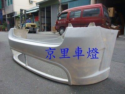 京里車燈專網 馬自達 MAZDA PREMACY VIP版 後保桿 後大包 纖維FRP材質