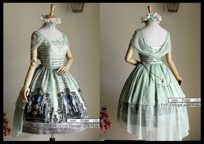 *mini PUNK LOLO*歐洲中古世紀-法式凡爾賽宮廷皇家音樂學院雪紡披肩四件式洋服(綠色.DR00184)